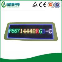 China p6.67 waterproof IP65 taxi top advertising and taxi top led display/taxi top advertising on sale