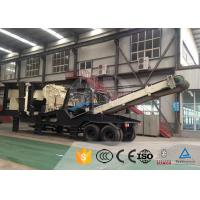 Quality Customized Mobile Stone Crusher Plant With Steel Diesel , Mobile Jaw Crusher for sale