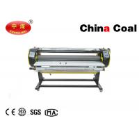 China High Precision Roll to Roll Lamination Machine Vacuum Laminating Machine on sale