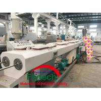 Quality 63MM CPVC DUAL PIPE EXTRUSION MACHINE / PLASTIC PIPE EQUIPMENT / PVC PIPE EXTRUDER for sale