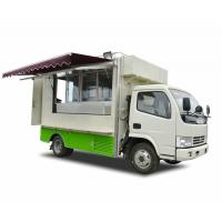 Quality Outdoor DFAC 4x2 / 4x4 BVG Mobile Food Truck For Army , Forces ,Troops Camping for sale