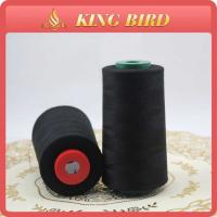 Quality Industry  Sewing Machine Thread polyester with Oeko-tex standard 100 for sale