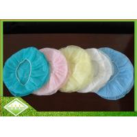 Quality Antibacterial Non Woven Fabric for Surgical Gowns and Mask In Hygiene & Medical Industry for sale