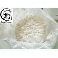 Quality Water Soluble Weight Loss Powders Acomplia 96829-58-2 MF C22H21Cl3N4O for sale