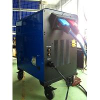 Quality Induction Heating Solution  For Stress Relief  40KW for sale