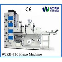 Buy Small Narrow Web Adhesive Label Fexo Printing Press Machine With Three Die at wholesale prices