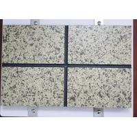 China Waterproof Wall Insulation Board / Decorative Insulation Panels For Walls on sale