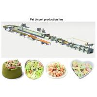 Quality Durable Cat / Dog Biscuit Pet Biscuit Food Processing Machine With Tunnel Oven for sale