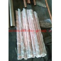 Buy cheap Copper Nickel tube/pipe C70600 from wholesalers