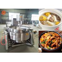 Quality 100L Volume Industrial Meat Cooking Equipment High Thermal Efficiency 900 * 900 * 1200mm for sale
