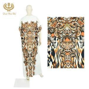 Quality Lady Burka Design Abaya Dubai Islamic Dress Hijab Femme Modest Wear for sale