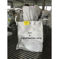 Quality White TYPE D Anti Static Bulk Bags Ungroundable , Anti-Sift For Chemicals for sale