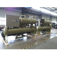 Quality Centrifugal Water cooled chiller for sale
