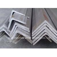 Buy cheap High Tensile Strengths Profile Stainless Steel 304 Thickness 4mm - 10mm from wholesalers