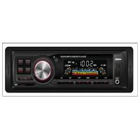 Quality 2015 NEW One Din Car MP3/USB/SD Player with Fixed Panel for sale