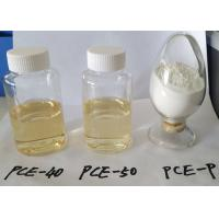 Quality High Efficiency Water Reducer Superplasticizer PCE Polycarboxylate Liquid for sale