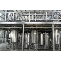 Quality 50L-3000L Supercritical CO2 Extraction Machine Super Critical CO2 Extraction Plant for sale