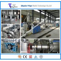 Quality PE/PP/PPR composite pipe production equipment for sale