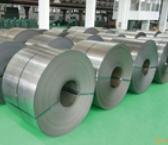 China Cold Rolled Steel Strip (Q195) on sale