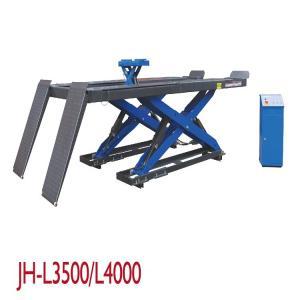 Quality Hydraulic Vehicle Scissor Lift Garage Runway Length 4200mm Mechanical Gear Lock for sale
