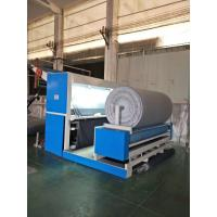 Industrial Textile Processing Machinery , Automatic Fabric Inspection Machine