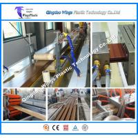 Quality WPC Composite Decking Profiles Extruder WPC Profile Production Line Stand Column Profiles for sale