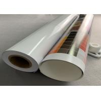 Quality Premium Microporous RC Glossy Resin Coated Photo Paper A3A4 Roll Inkjet Printing for sale
