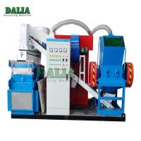 Quality 3000kg Weight Scrap Copper Wire Granulator Environmental Protection DALIA for sale
