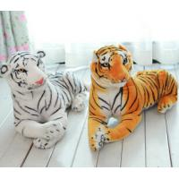 Quality Stuffed Plush Toys Stuffed Tiger for sale