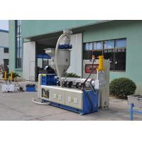 Quality 1100-1350 Kg/H Plastic Recycling Pellet Machine , Stable Plastic Granulator Machine for sale