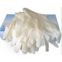 China Disposable  non sterile latex examination gloves natural white on sale
