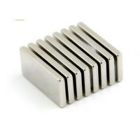 China Super Strong  Square Rare Earth Magnets N52 For Crafts And Jewelry on sale