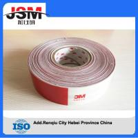 Quality Best quality reflector tape for sale