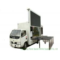 Quality Moving LED Display Advertising Truck With Stage Lifting System For Outdoor Showing for sale