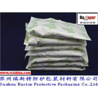 China VCI volatile corrosion inhibitor agent for self-priming pump/pipeline pump/mixed flow pump/magnetic drive pump on sale
