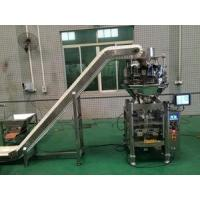 Quality SGM-420 Automatic Vertical Sachet Packing Machine(compact version) for sale