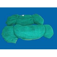 Buy cheap Tow /Fishing Net from wholesalers