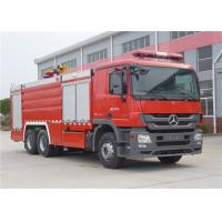 Quality Rear Mount Commercial Fire Trucks for sale