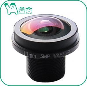 Quality Black HD 5 Million Ultra Short Fisheye Wide Angle Macro LensWith Wide Angle185°185°132° for sale