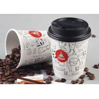 Quality 8oz 12oz 16oz Double Wall Paper Cups With Lids For Hot Drinks , Eco Friendly for sale