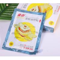 Quality Multi Functional Convenient Neck Pain Control Patches 90 X 70 Mm TDP Size for sale