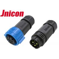 Quality Male Female Waterproof Power Connector 3 Pin Flexible End Seal Design for sale