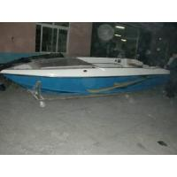 Quality Act 175 Open Boat- Blue for sale