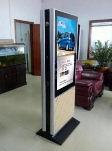 China Outdoor Building Full Screen LCD Media Player 55 Commercial LCD Display Double Side on sale