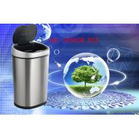 China 40L Hot Sale Smart Handmade Dustbin Design/GYT40-1B-S wholesale