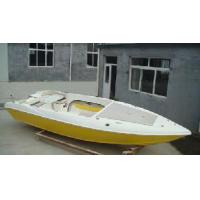 Quality Sporray 175 Speed Boat for sale