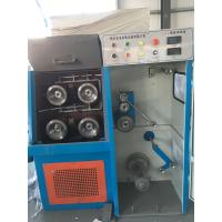 Quality Fine Copper Wire (thin wire) Drawing Machine With 22 Passes And Annealer (1.2mm-0.1mm) Exported to Russia for sale