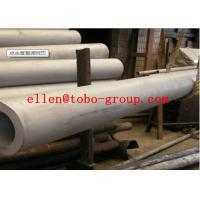 Quality Birght Annealed Stainless Steel Boiler Tubing TP304L, TP304L, TP316L, TP316L TP904L , 6mm - 101.6mm for sale