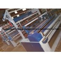 Quality High Speed Corduroy Cutting Machine Water Cooling Long Service Life for sale