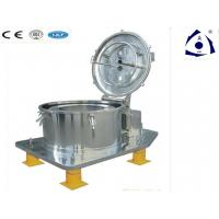 China PS Series Verical Top Discharge filtering Centrifuge wholesale